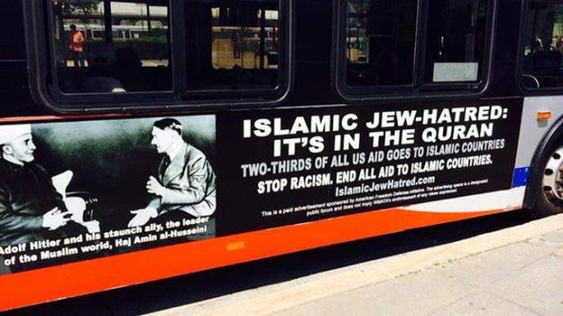 Geller Bus ads
